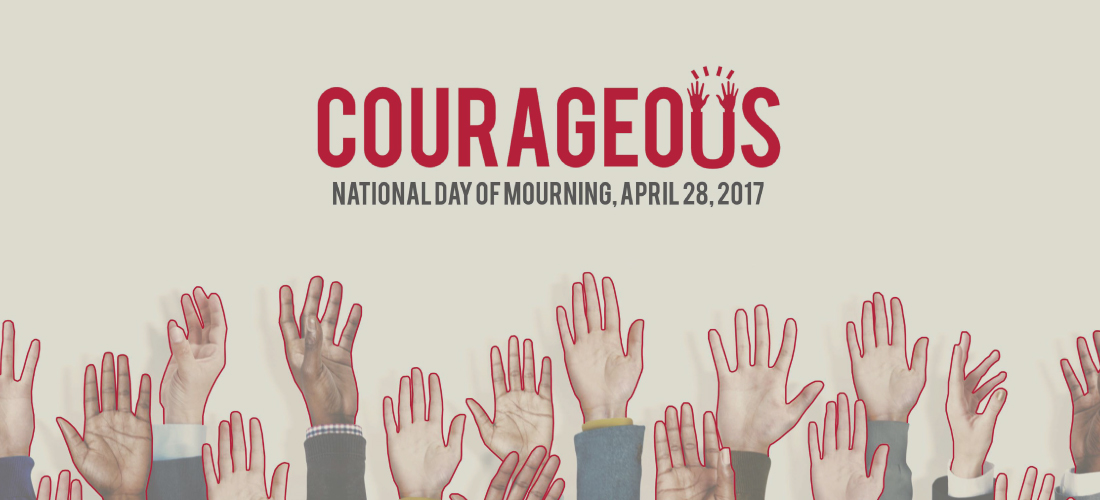 Courageous 2017: Stand Up to Unsafe Work
